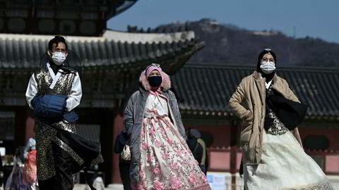 President Moon Jae-in hever varslingsnivået i Sør-Korea til aller høyeste nivå.