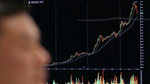Storbankene er skeptiske til bitcoin-markedet etter valutaens voldsomme kurssvingninger den siste uken.