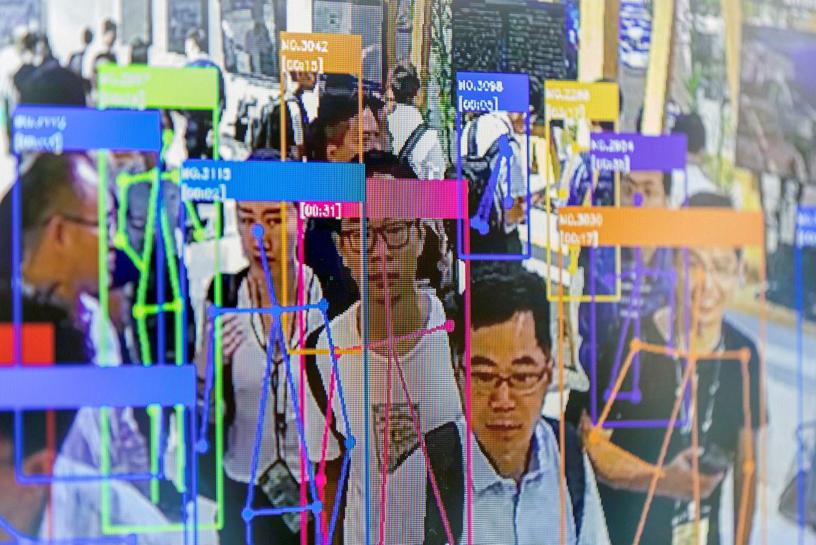 World Artificial Intelligence Conference (WAIC) ble arrangert i Shanghai i Kina i august 2019. Her demonstreres ansiktsgjenkjenningsteknologi på en stor skjerm.