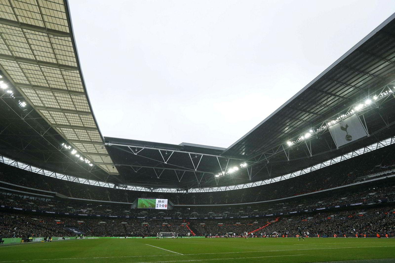 Wembley stadion i London er i spill etter at det er kommet et bud på 5,56 milliarder kroner på anlegget.