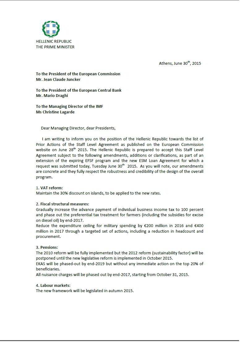 Avbildet er første side av det lekkede brevet fra Tsipras til Europakommisjonen.