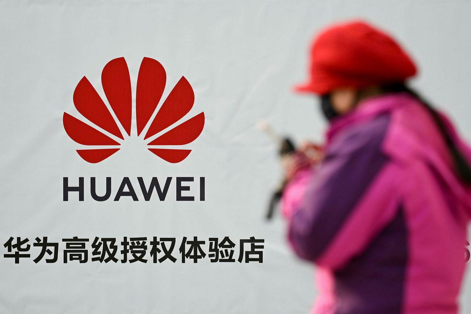 Det kinesiske teknologiselskapet Huawei skal ved flere anledninger ha løyet til amerikanske finansinstitusjoner og sagt at det ikke har noe å gjøre med Hongkong-selskapet SkyCom.