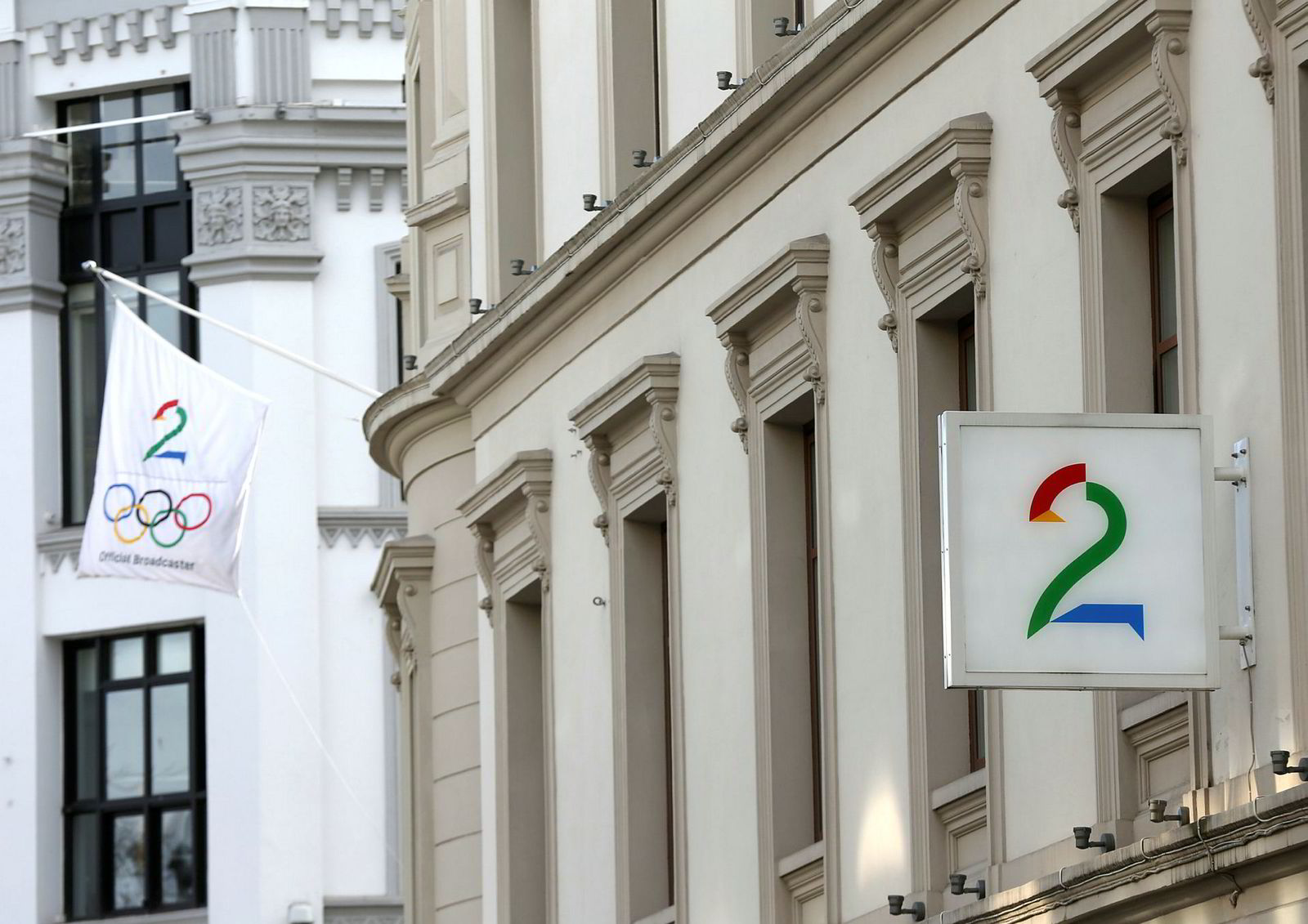 TV 2 på Karl Johan i Oslo.