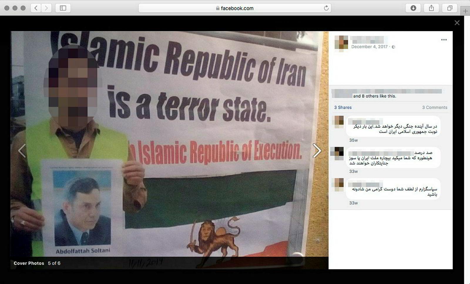 Faksimile fra Facebook profilen til Bahareh Letnes bror