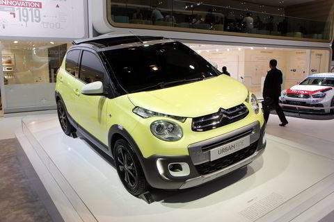Citroën C1 UrbanRide concept.