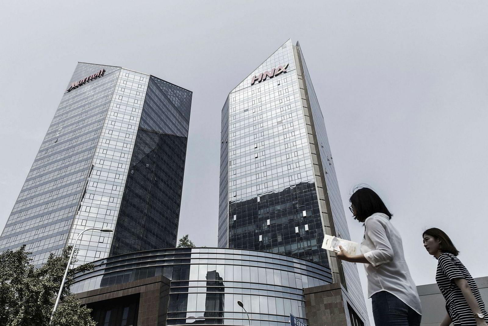 HNA Groups hovedkontor i Beijing i Kina.