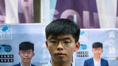 Demokratiforkjemperen Joshua Wong nektes å stille til valg i Hongkong.