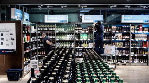 Det er stille i taxfree-butikken ved Gardermoen nå. Stillheten bør blir permanent, mener nytt utvalg.