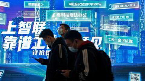 Den kinesiske kommunistledelsen forbereder seg på skifte fokus vekk fra koronapandemien til å gjøre Kina til en kinesisk teknologistormakt under årets viktigste toppmøte, som starter på fredag i Beijing.