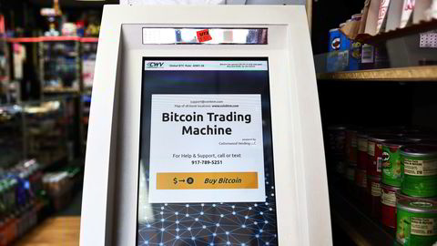 Across the country ATMs will allow consumers to buy Bitcoin or convert it into cash with the government absorbing commission costs.