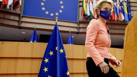Europakommisjonen, som ledes av president Ursula von der Leyen, vil forby anonym bruk av bitcoin.