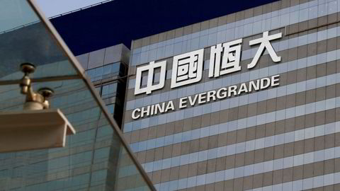 FILE PHOTO: An exterior view of China Evergrande Centre in Hong Kong, China March 26, 2018. Picture taken March 26, 2018. REUTERS/Bobby Yip/File Photo