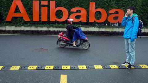 Alibaba-gruppens hovedkvarter i Hangzhou.