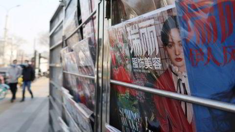 Den kinesiske skuespilleren Zheng Shuang er fjernet fra sosiale medier og strømmetjenester i Kina. Her fra et magasincover fra januar 2021.