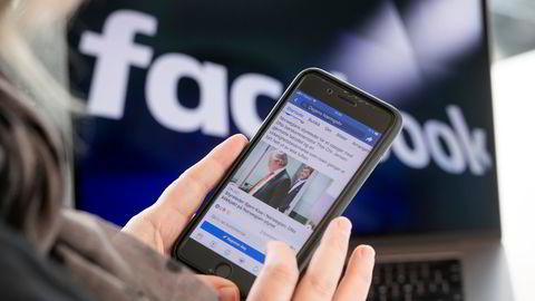 Med bruken av enhver tjeneste, også Facebook, følger et ansvar, skriver Bjørn Erik Thon, direktør i Datatilsynet.