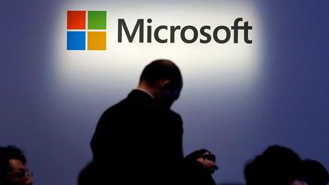 Vet du hvem som grunnla Microsoft sammen med Bill Gates?