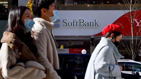 Softbank fikk et overskudd på 370 milliarder kroner i siste det avvikende regnskapsåret som ble avsluttet i mars. Grunnleggeren advarer investorer om at de må vente overskudd og underskudd i «billioner yen» (1000 milliarder kroner).