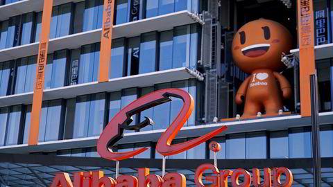 Kina har slått hardt ned på entreprenørdrevne selskaper de siste månedene. Alibaba ble ilagt den største boten i Kinas historie tidligere i år. Nå er det nye selskaper som vingeklippes. Aksjekursene stuper.
