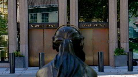 Ledelsen i Norges Bank må – i tillegg til å være gode samfunnsøkonomer som kan sin kjernevirksomhet – selvsagt også kunne virksomhetsstyring, skriver Gøril Bjerkan.