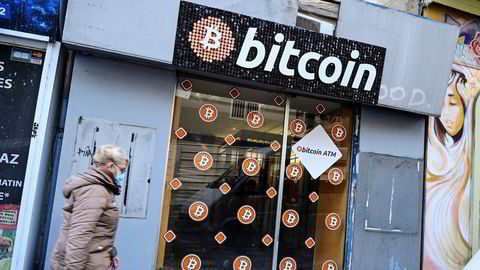 Det finske tollvesenets bitcoinbeholdning er i dag verdt rundt 67 millioner dollar, tilsvarende 565 millioner norske kroner.