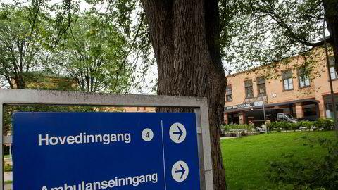 Norge har kun fem millioner innbyggere. Å foreta en nasjonal offentlig anskaffelse er ikke monopol, skriver Lilly Ann Elvestad. Her: Oslo universitetssykehus, Ullevål.