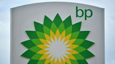 BP er et av verdens største oljeselskap. Nå må de betale nesten to millioner kroner for å ha sparket en av sine ansatte.
