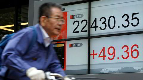 Nikkei-indeksen ved Tokyo-børsen har holdt høy hastighet og vært på det høyeste nivået siden 1991 enkelte dager i november. Fra Wall Street til Dalal Street er det satt nye rekorder ved børsene.