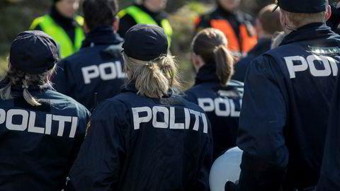 Norge har i dag en av verdens beste og mest solide politiutdannelser, skriver Monica Mæland.