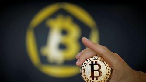 Den kinesiske sentralbanken har forbudt digitale myntemisjoner (ICO). Verdien på digitale valutaer er i fritt fall på tirsdag morgen.