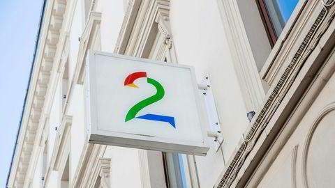TV2 har sparket medarbeideren som er siktet for underslag av rundt 20 millioner kroner.