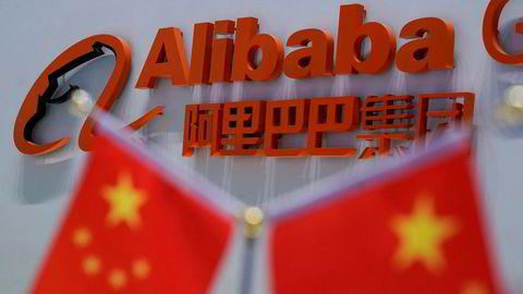 Alibaba Group har tjent godt på koronapandemien. Nå har selskapet behov for 5000 nyansatte.