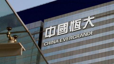 Evergrande, Kinas største boligutbygger, selger boliger med 30 prosent avslag i prisen.