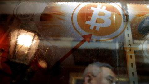 Sørkoreanske myndigheter forsøker å regulere handel i bitcoin og andre digitale valutaer. Finanstilsynet og justisdepartementet vurderer et forbud mot handel.