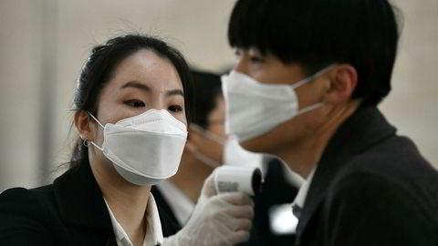 Kroppstemperaturen ble målt på dem som deltok på generalforsamlingen i Samsung Electronics i Sør-Korea nylig.