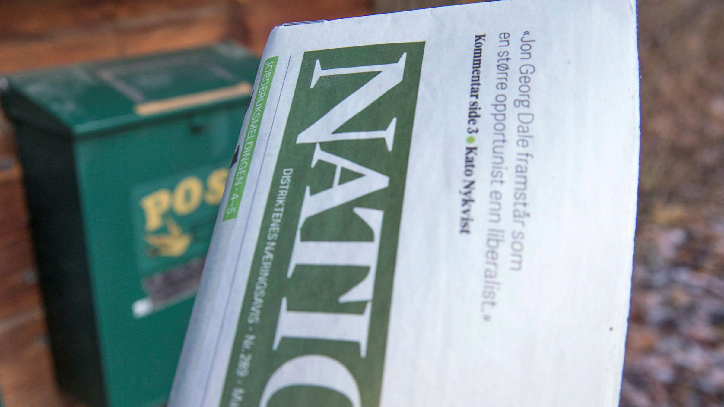 I dag har Posten plikt til å levere aviser i såkalte ulønnsomme områder, og leverer rundt 150.000 aviser daglig over hele landet.