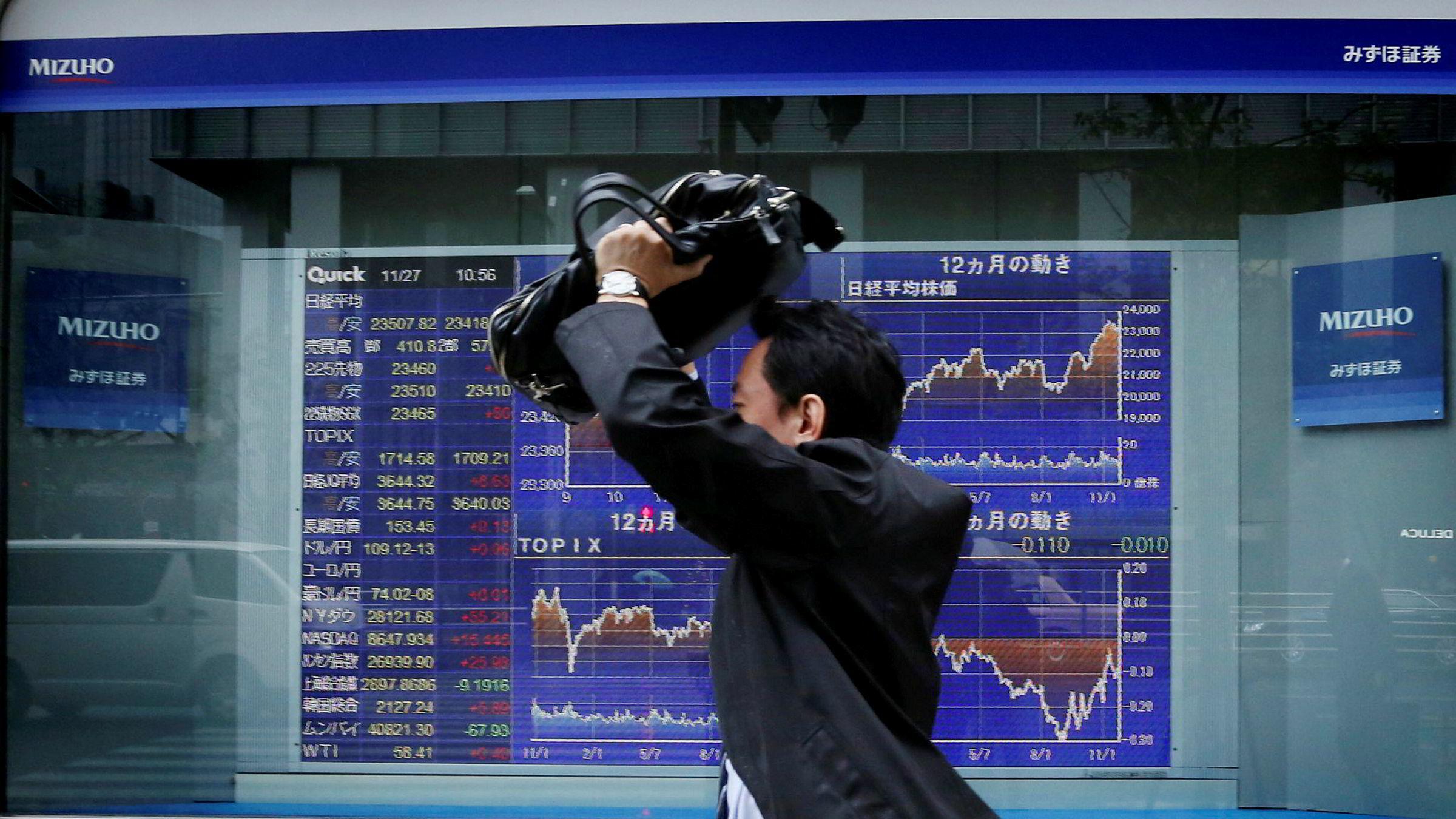 Indeksene på Wall Street steg videre onsdag.
