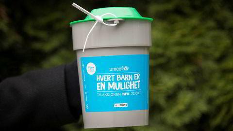 TV-aksjonen NRK 2017 går til UNICEFs arbeid for å gi utdanning til barn rammet av krig og konflikt.