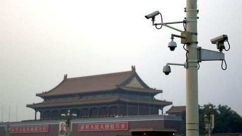 Utvikling av kunstig intelligens er avhengig av tilgang til data om brukere. Kina har få restriksjoner til hvordan dataene utnyttes. Dette åpner for utvikling av kunstig intelligens uten de begrensningene som personvernlovgivningen setter i Europa.