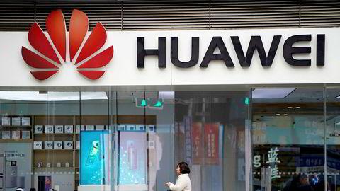 SMIC er allerede rammet av de amerikanske sanksjonene rettet mot selskapets største kunde, Huawei.