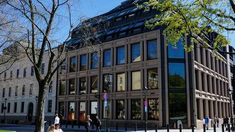 Norges Bank sendte mandag et høringssvar til Finansdepartementet.