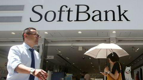 Det japanske teknologi- og investeringsselskapet Softbank har spilt en svært aktiv rolle i teknologirallyet ved amerikanske børser under koronapandemien.