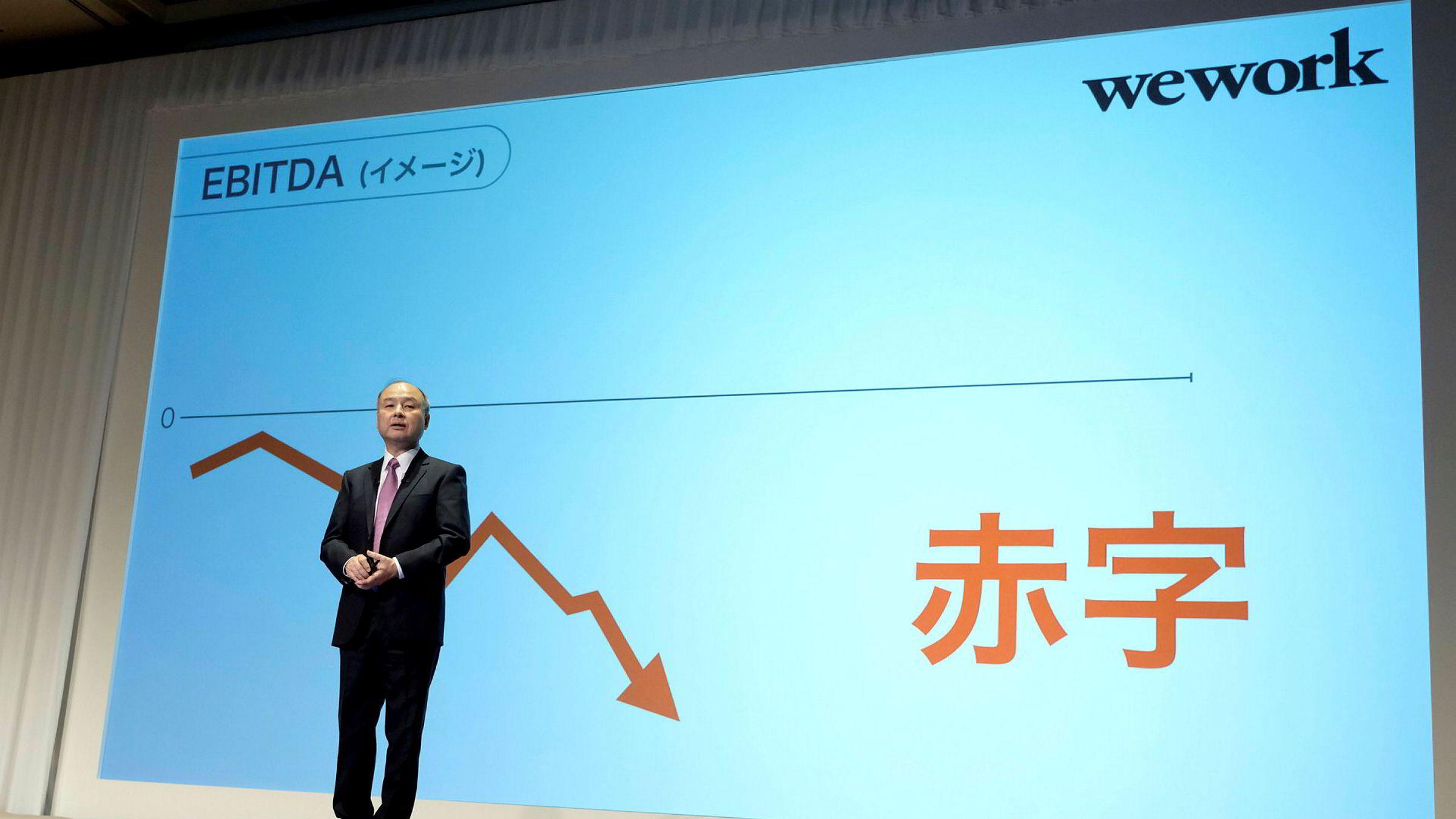 – Inntekter og overskudd er ikke mål jeg ser på lenger når jeg vurderer selskaper. Det viktigste målet er aksjonærverdier, sier toppsjef Masayoshi Son i Softbank,