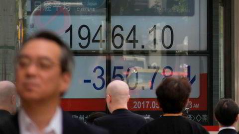 Børsuroen i USA har spredd seg til Asia med børsfall fra Japan til Australia. Ikke en gang overraskende høy økonomisk vekst har klart å skape optimisme. En sterkere japansk valuta slår negativt ut for eksportørene.