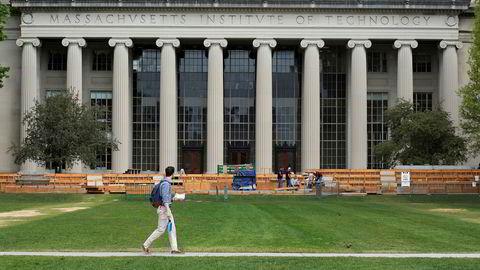 Massachusetts Institute of Technology (MIT) har mottatt en gigantisk gave fra en tidligere student.