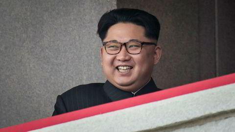 Nord-Koreas leder Kim Jong-Uns pengestrømmer etterforskes.