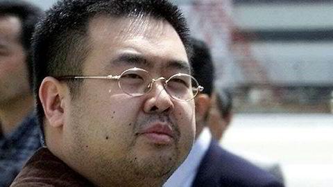 Kim Jong Nam, den avdøde halvbroren til Nord-Koreas leder Kim Jong Un.