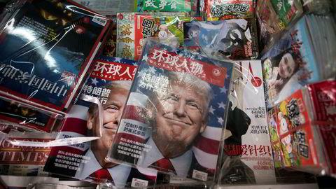 «Hvorfor vant Trump», spør det kinesiske tidsskriftet Global People på forsiden. Kina kan få økt innflytelse i den asiatiske delen av Stillehavsregionen under Donald Trump etter han trekker USA ut av handelssamarbeidet Trans-Pacific Partnership.
