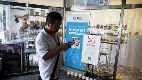 Kinas to største internettselskaper har kapret markedet for betalingstjenester. Ant Financial og Alipay-tjenesten er blitt verdens mest verdifulle finansteknologiselskap på tre år. Selskapet er sannsynligvis verdt like mye som den amerikanske finansinstitusjonen Goldman Sachs.