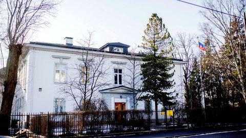 Russlands ambassade i Oslo svarer på beskyldninger om at landet driver påvirkningsoperasjoner mot Norge: –Hva er dette for noe? En fremvisning av inkompetanse eller at «hva som helst som sies av Etterretningstjenesten er et ubestridelig faktum», spør ambassaden i et debattinnlegg sendt til DN.