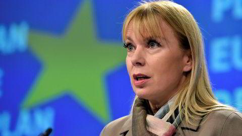 – Galileo er verdens mest nøyaktige system for satellittbasert navigasjon, sier EUs industrikommissær Elzbieta Bienkowska i en uttalelse torsdag.